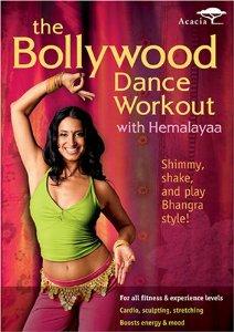 Bollywood workout via Amazon
