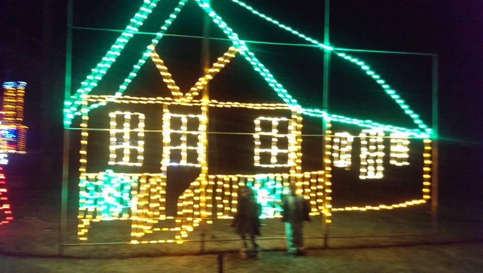 Holiday Light Display Texas Motor Speedway